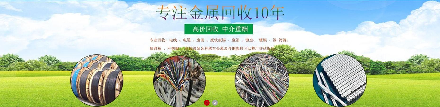 龍泉公路設施回收費用