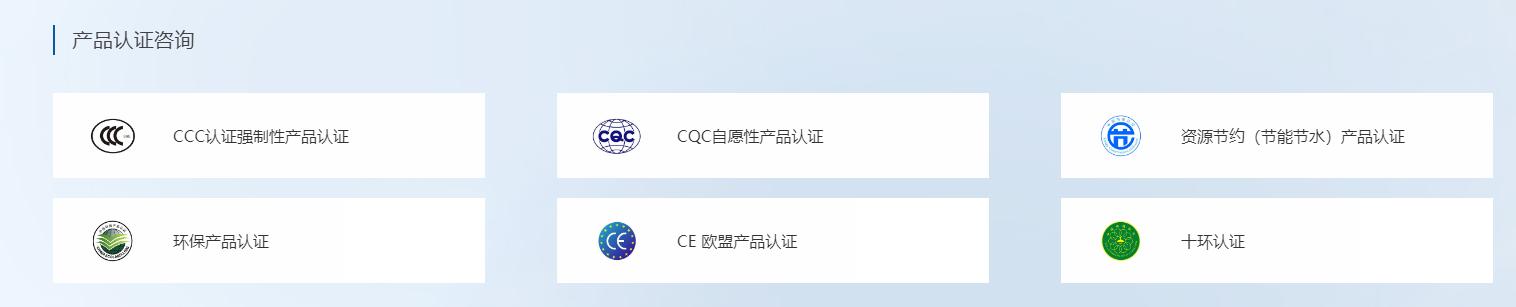 桂平正規ISO27001認證內審員咨詢