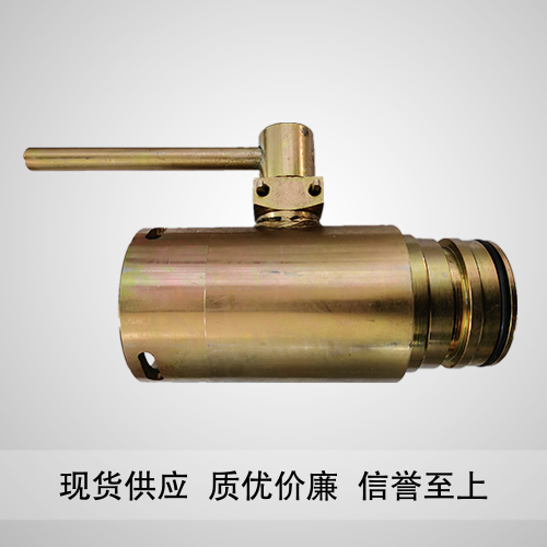 溧陽液壓球型截止閥批發