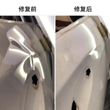 烏海汽車小凹痕修復多少錢電話
