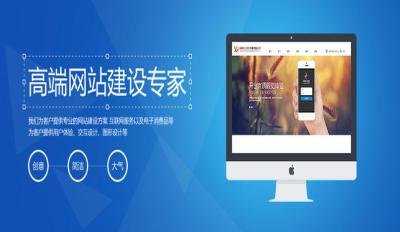 崇文網絡推廣平臺怎么樣