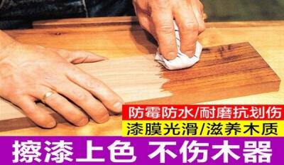 沁陽家具木器漆生產
