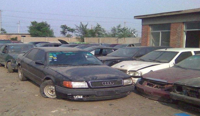 郵亭報廢車車輛回收補貼標準