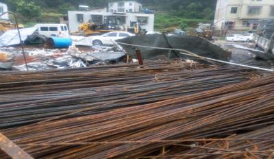 甌海上門回收廢銅多少錢一斤