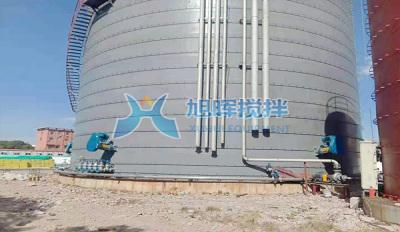 秦皇島潛水攪拌機廠商